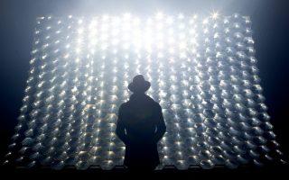 STRP 2015 Light Barrier II by Kimchi Chips Photo by Boudewijn Bollmann